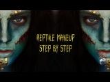 Reptile Lizard Makeup | Макияж рептилии/ящерицы | Рептилоиды среди нас?