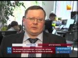 На фоне нестабильности тенге в России вновь заговорили о единой валюте в рамках ЕАЭС