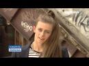 Говорит Украина Андрогины Трансгендеры