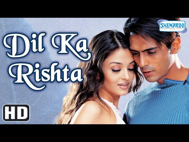 Dil Ka Rishta HD Arjun Rampal Aishwarya Rai Paresh Rawal Isha Koppikar Rakhee