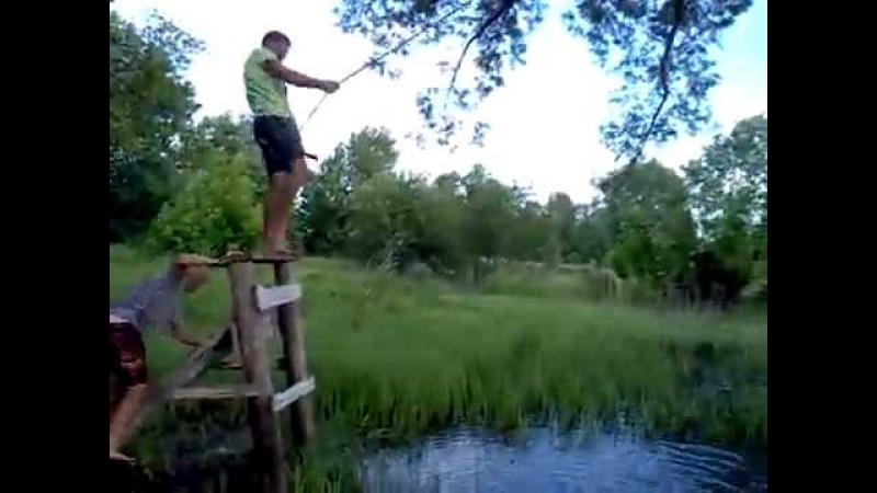 Прыжок на тарзанку)