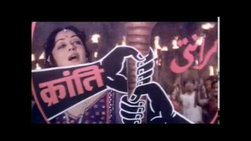 Karanti Title Song - Kranti (1981) 1080p HD