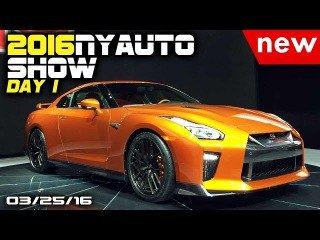 2016 New York Auto Show DAY 1 - Fast Lane Daily