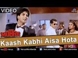 Kaash Kabhi Aisa Hota (Mohra)