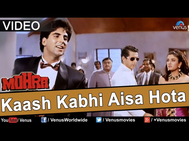 Kaash Kahin Aisa Hota Full Video Songs | Mohra | Akshay Kumar Raveena Tandon | Roamantic Sad Song