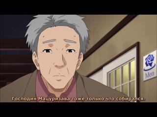 [33 серия] Возвращение юного детектива Киндайчи / Kindaichi Case Files