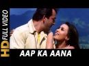 Aap Ka Aana Dil Dhadkana | Alka Yagnik, Kumar Sanu | Kurukshetra 2000 Songs | Sanjay Dutt