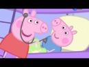 Свинка Пеппа - Новые Серии - На Русском Языке - Мультфильм - Сезон 1, Серии 3-4