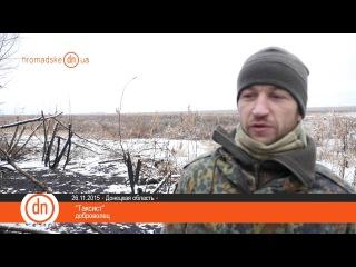 Боевики разбирают терминал аэропорта на металлолом - боец ВСУ