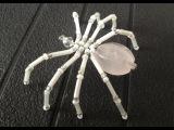 МК БРОШь - ПАУК из БИСЕРА. TUTORIAL Beaded Spider. DIY. БИСЕРОПЛЕТЕНИЕ для НАЧИНАЮЩИХ