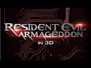 Обитель Зла 6: Армагеддон - Милла Йовович