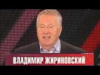 Жириновский: Про Шарли и самолёт | Ноябрь 2015