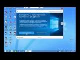В ожидании обновления до Windows 10 Pro
