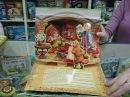 Детская книга Кот в сапогах 3D