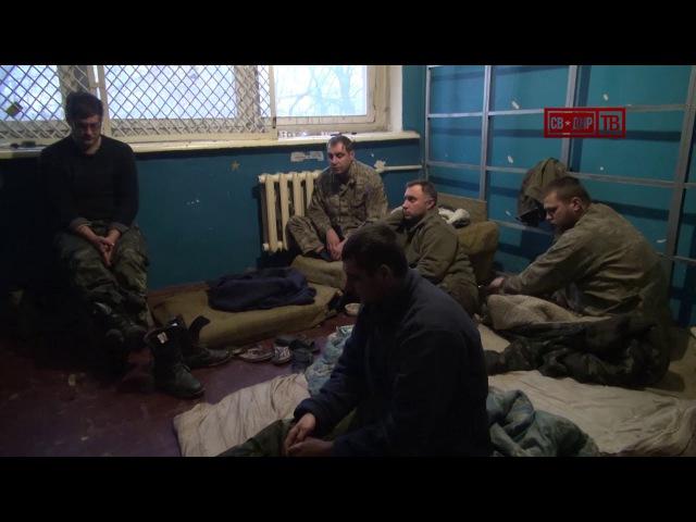 Пленный каратель: Нас пригнали как баранов. ТВ СВ-ДНР