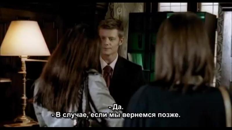 Тише, малышка / Se min kjole (2009)