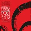 FAP: Festival of Asian Post-apocalyptica 2016