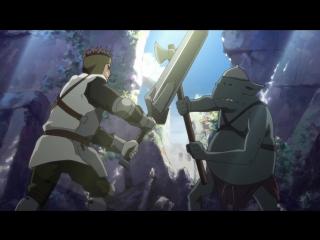 Hai to Gensou no Grimgar / Grimgar of Fantasy and Ash / Гримгал Пепла и Иллюзий - 4 серия [Озвучка: AniDub MVO]