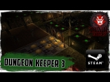 Dungeon Keeper 3 \ War of the Overworld