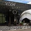 Ресторан Ева www.restoraneva.ru