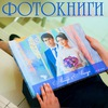 Photobook Astana