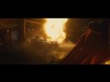 Бэтмен против Супермена: На заре справедливости (Финальный трейлер) 2016