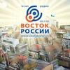 "Радио ""Восток России"""