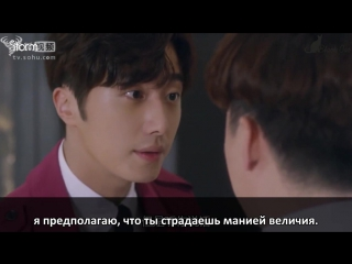 [FSG STORM] 1/20 серия: Высококачественная любовь / High-end Crush |рус.саб|