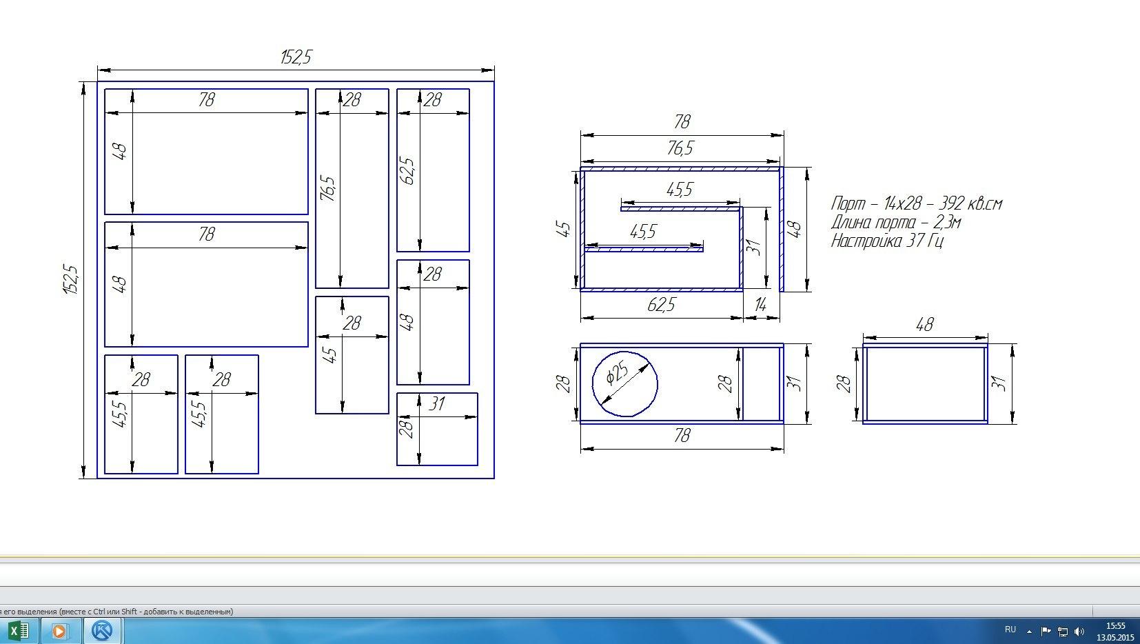 crunch p4125 схема подключения усилителя