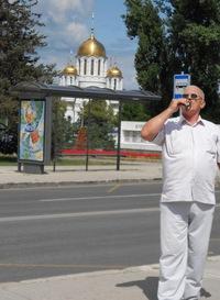 Чиганов Юрий