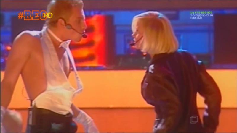 Глюк'Oza (Глюкоза) и Никита Малинин Шуга | Фабрика звёзд-3, 29.11.2003