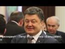 Это должен увидеть каждый украинец! Украина незалежная! Слава нации! Украинец, стоит задуматься!