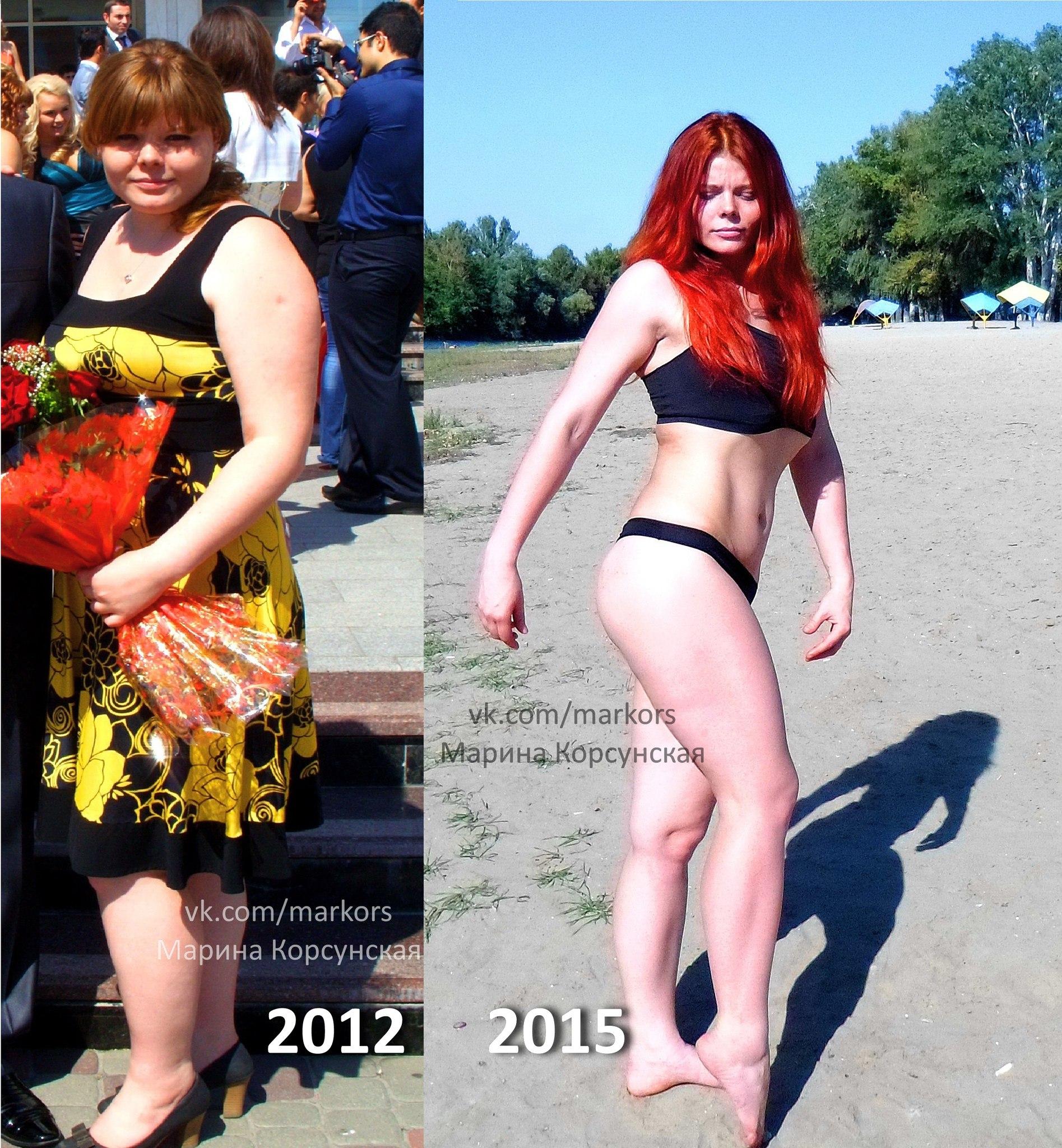 как я похудела в 50 лет