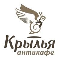 anticafe_krilya