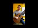 МК Гитара