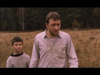 Коктебель (2003) фильм Бориса Хлебникова и Алексея Попогребского [480p]л