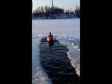 Купання на Водохреща,треті рік поспіль)) Відчуття неперевершене!