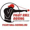 FIGHT BALL BOXING - боксёрский тренажёр!