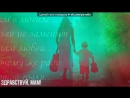«Со стены Серёжа Местный  ex.ГАМОРА» под музыку Хоме и маинстрем - Туманы. Picrolla