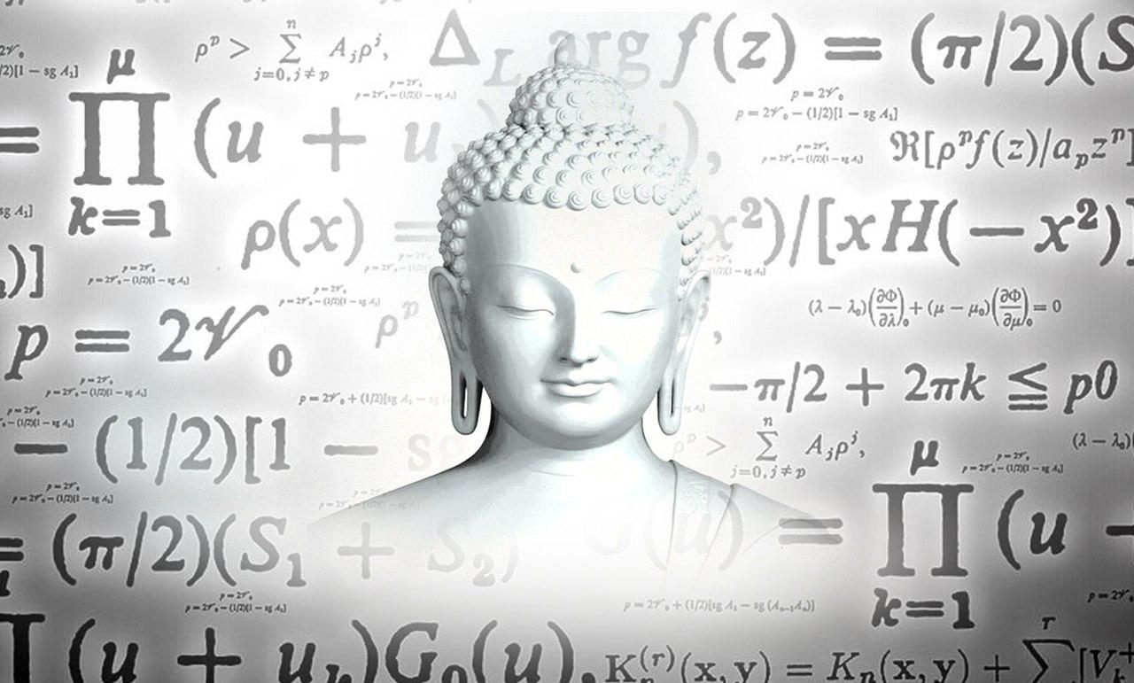 Афиша Владивосток Лекция «Буддизм и квантовая механика»