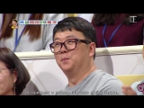 [Рус.саб] Hello Counselor / Привет Ep. 245