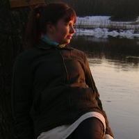 Ольга Архипенко