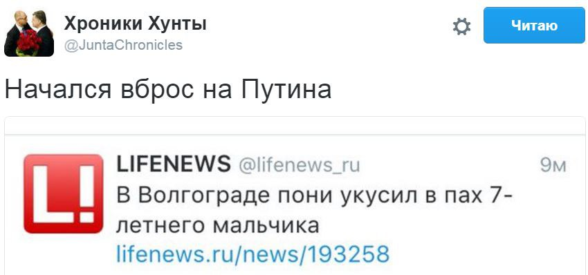 Запад готовит информационную атаку на Путина, - Песков - Цензор.НЕТ 7049