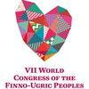 Финно-угорский конгресс 2016 в Лахти