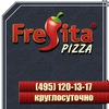 Доставка пиццы. Fresita Pizza Москва