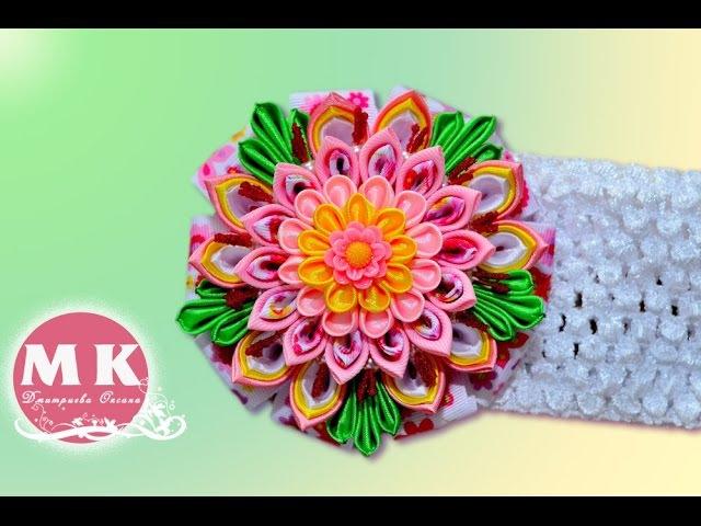 Мастер-класс Канзаши. Многослойный цветок Канзаши.Повязка на голову/DIY Layered Kanzashi ...