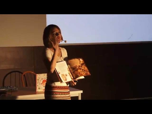 Творческий импульс: Ольга Черепанова на TEDxDonetsk