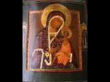О,Всепетая Мати, рождшая всех святых Святейшее Слово! Holy Virgin Mary