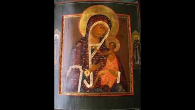 О Всепетая Мати рождшая всех святых Святейшее Слово Holy Virgin Mary