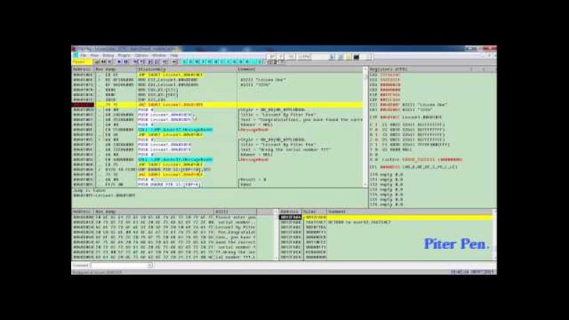 Взлом программ в OllyDbg Lesson1